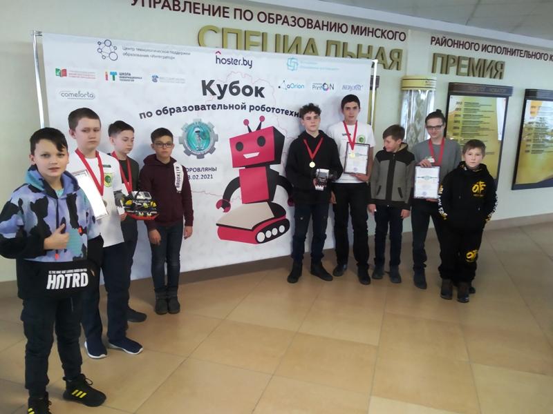 Кубок по робототехнике - фото