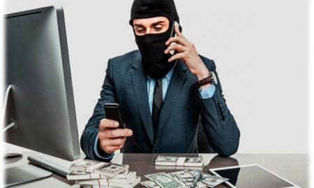 мошенники в киберпространстве - фото