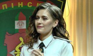 Мисс Граница - фото