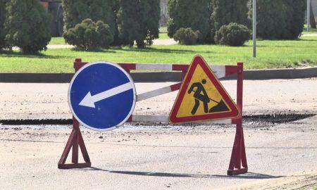 Ремонт дорог - фото