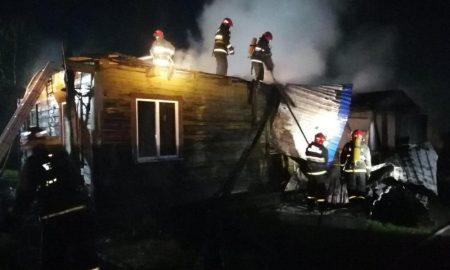Пожар - фото
