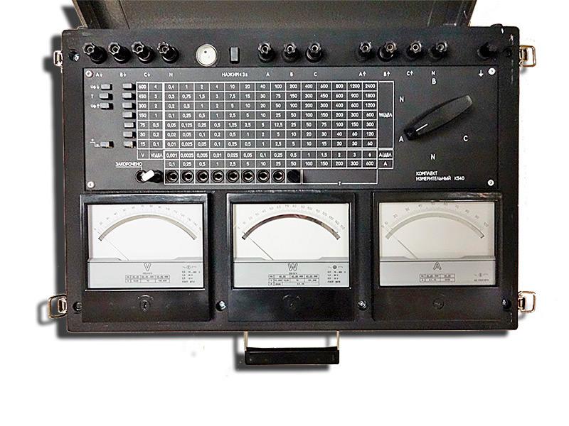 комплект К540