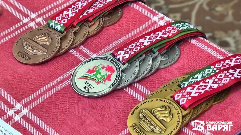 Медали - фото
