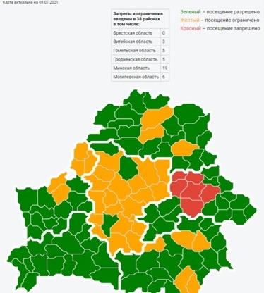 Карта - фото