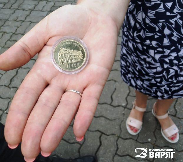 Монета - фото