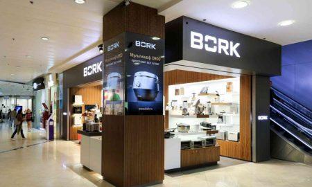 продукция бренда BORK, на фото - магазин в Москве