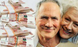 займы пенсионерам в МФО