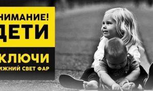 27 августа ГАИ проводит Единый день безопасности дорожного движения