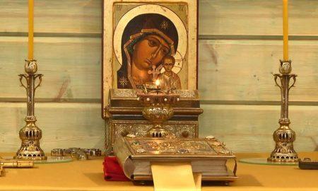Медовый Спас и начало Успенского поста - фото