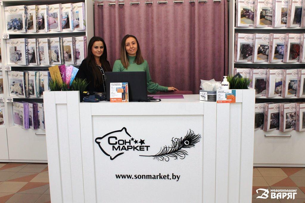 магазин «СонМаркет» на Ленина,12 в Пинске
