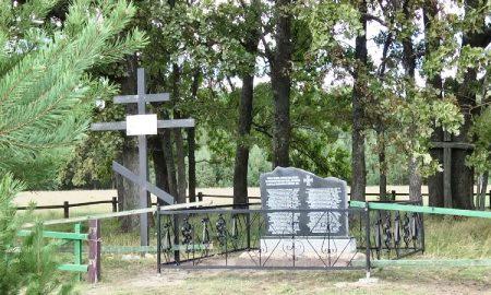 Памятник - фото