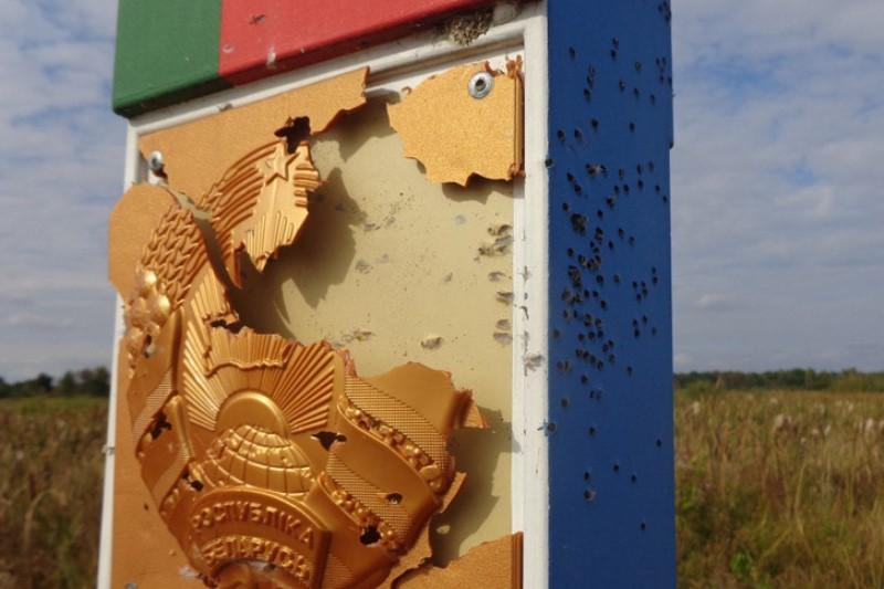 обстреляли белорусский погранзнак