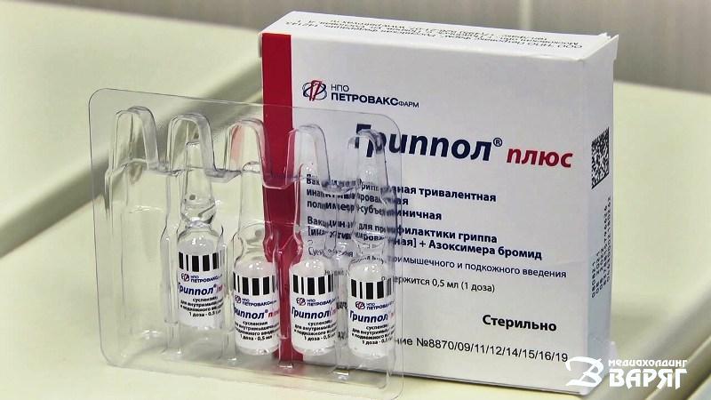 Вакцина - фото
