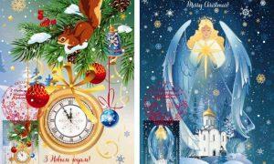 марки к Новому году и Рождеству
